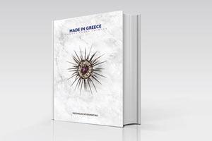 dounetas book front s